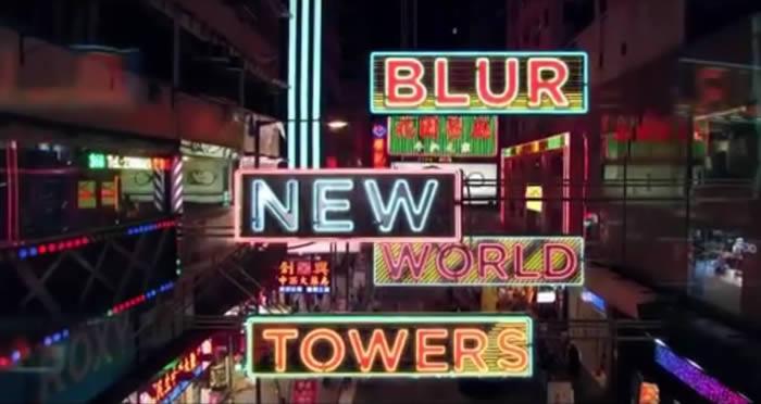 blur-12-11-15