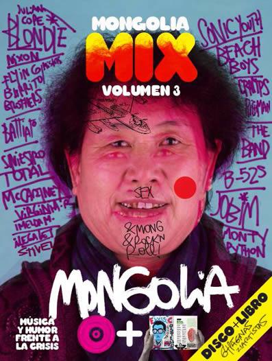 mongolia-mix-05-11-15