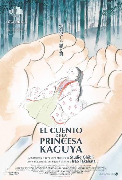 el-cuento-de-la-princesa-kaguya-19-03-16-b