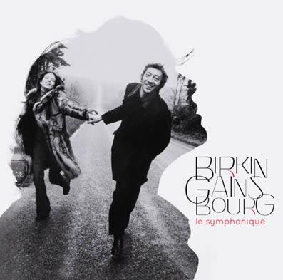 birkin-gainsbourg-25-03-17