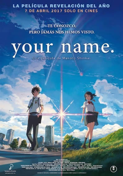 your-name-17-04-17-b