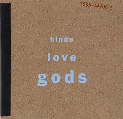 hindu-love-gods-24-03-18-b