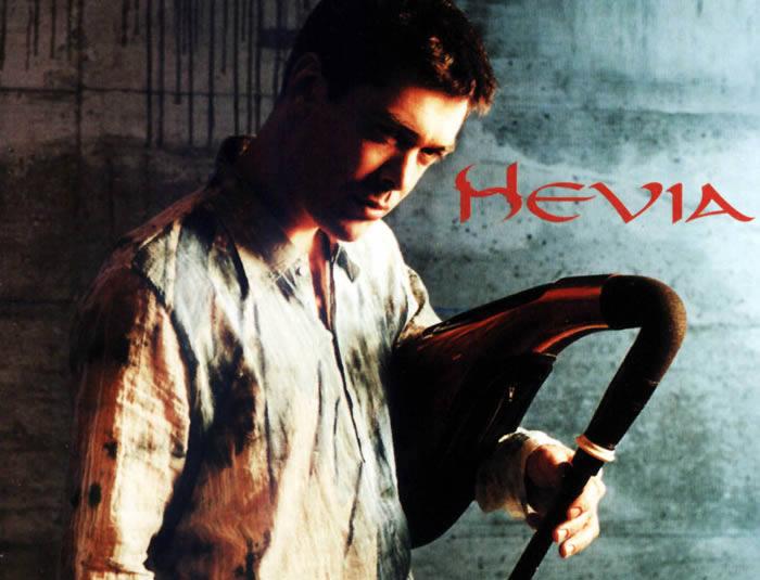 hevia-12-11-18