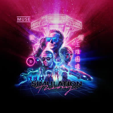 muse-simulation-theory-27-11-18