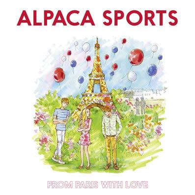 alpaca-sports