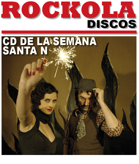 Rockola, Discos. 27 de febrero de 2009