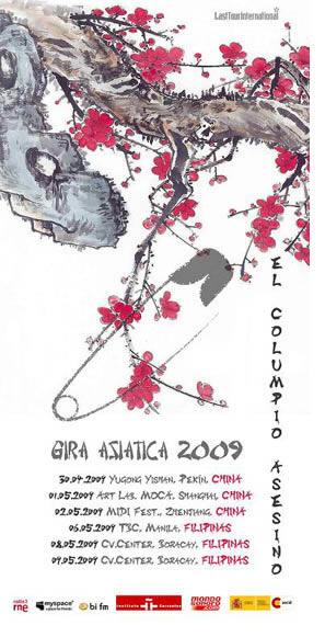 Gira asiática y nuevo single de El Columpio Asesino