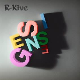 Genesis-R-Kive-29-08-14