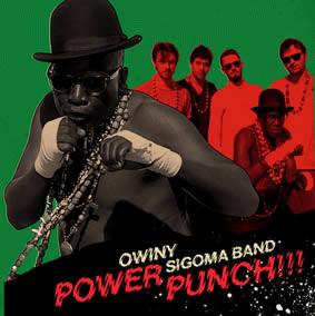 Owiny-Sigoma-11-07-13