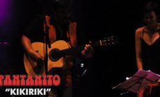 """Pantanito presenta el vídeo de """"Kikirikí"""""""