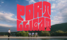 """""""Portlligat"""", vídeo de adelanto del próximo disco de Sidonie"""