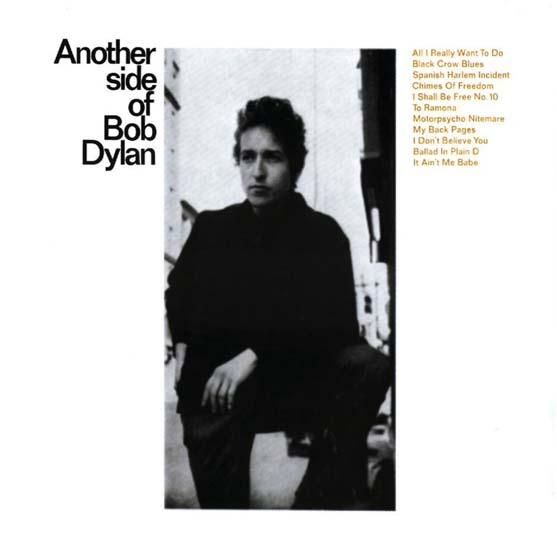 bob-dylan-08-07-13