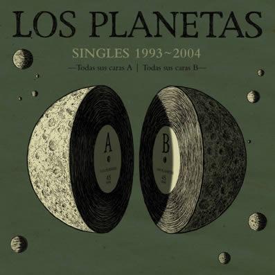 los-planetas-17-06-15