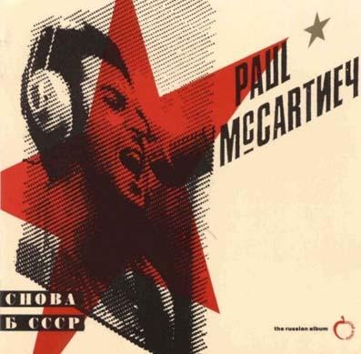 paul-mccartney-31-10-13